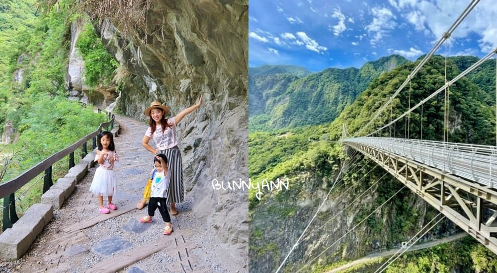 花蓮戶外景點》花蓮登山步道推薦,賞山谷飛瀑,踏青健走大自然之旅