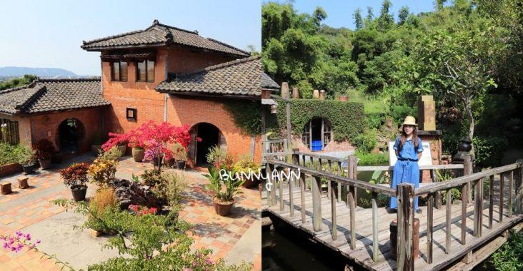 苗栗景點》江南Style,華陶窯迷人古樸村莊,穿越時空來找四爺~ @小兔小安*旅遊札記