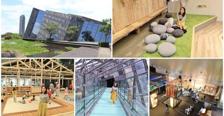 宜蘭》好想去喔!像鯨魚的蘭陽博物館,親子考古沙坑新登場,走入宜蘭故事中~ @小兔小安*旅遊札記