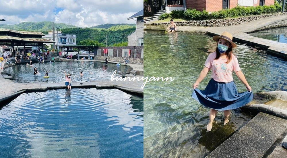 網站近期文章:宜蘭員山螃蟹冒泡!免費玩迷你滑水道,清澈見底天然戲水池