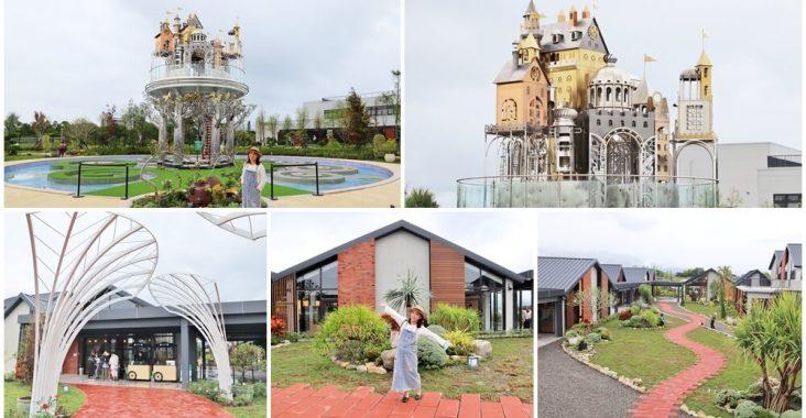 宜蘭赫蒂法莊園》夢幻漂浮空中城堡,歐洲風莊園、童話鏡池必拍場景 @小兔小安*旅遊札記