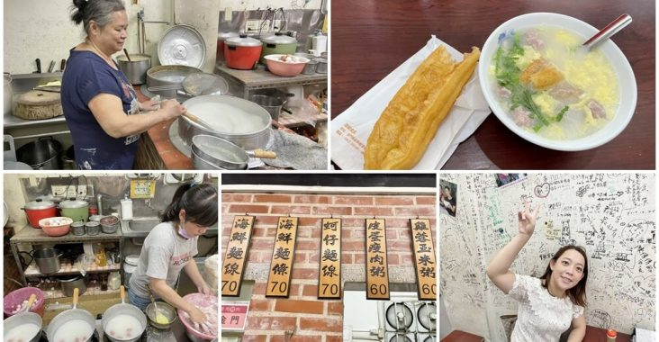 金門美食》聯成廣東粥,搭配油條超懂吃,料多價實在,煮粥的手沒停過 @小兔小安*旅遊札記
