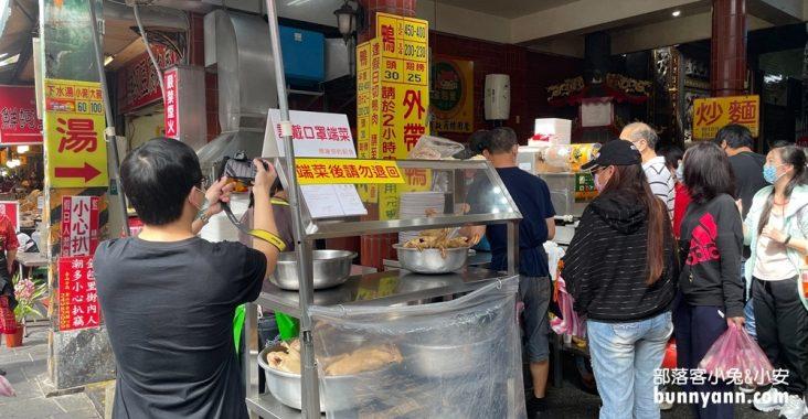 新北金山老街這樣玩,金山美食推薦、附近景點一日遊推薦 @小兔小安*旅遊札記