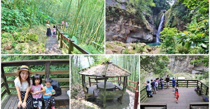 嘉義景點》雲朵裡的瀑布!十分鐘攻略雲潭瀑布,小京都綠色竹林美如仙境~ @小兔小安*旅遊札記