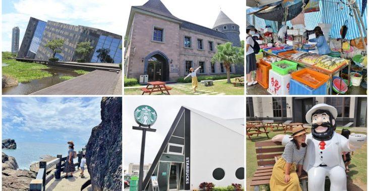 2021頭城一日遊》宜蘭頭城景點推薦,超夯咖啡城堡、蘭陽博物館,頭城二日遊好好玩~ @小兔小安*旅遊札記