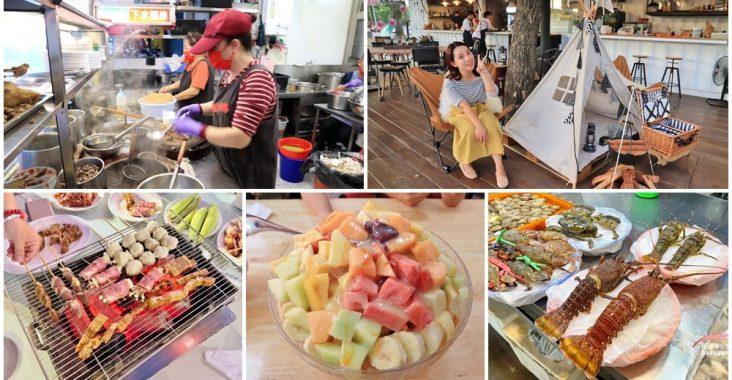 帶你吃高雄美食,20家觀光客必吃不雷的美食&冰店推薦清單 @小兔小安*旅遊札記