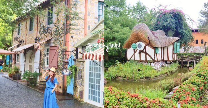 花蓮景點》雪雲城堡與鷺鷥咖啡夢幻異國莊園,好美~我來到歐洲旅行了! @小兔小安*旅遊札記