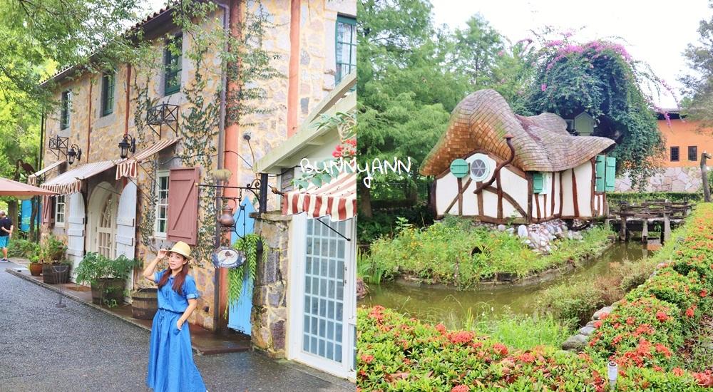 網站近期文章:花蓮景點》雪雲城堡與鷺鷥咖啡夢幻異國莊園,好美~我來到歐洲旅行了!