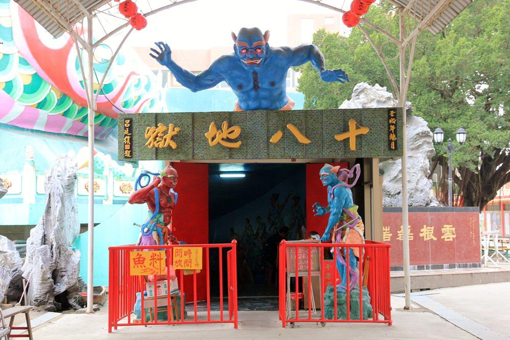 網站近期文章:台南景點 | 麻豆代天府十八層地獄,滾輪溜滑梯親子樂園雙重玩法超新鮮!