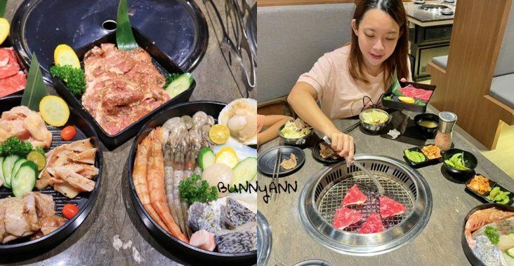 基隆龍榮燒肉,超高CP值的牛雞豬肉烤物套餐,小菜免費續飽 @小兔小安*旅遊札記