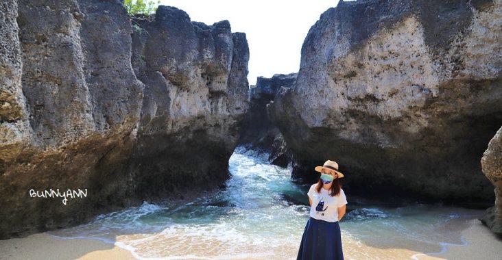 小琉球龍蝦洞,夢幻海岬沙灘這裡拍,沒有龍蝦的龍蝦洞 @小兔小安*旅遊札記