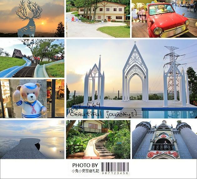 『新竹旅遊』新竹這6個超人氣打卡點,不只好拍也適合踏青郊遊! @小兔小安*旅遊札記