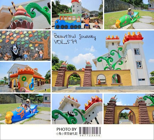 『嘉義新景點』中埔遊客中心,傑克與魔豆童話山中城堡! @小兔小安*旅遊札記