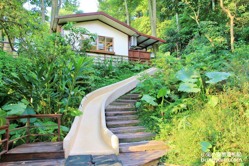 新竹景點》新埔森林鳥花園,超長森林溜滑梯、大樹屋、戲水池整個玩翻天~