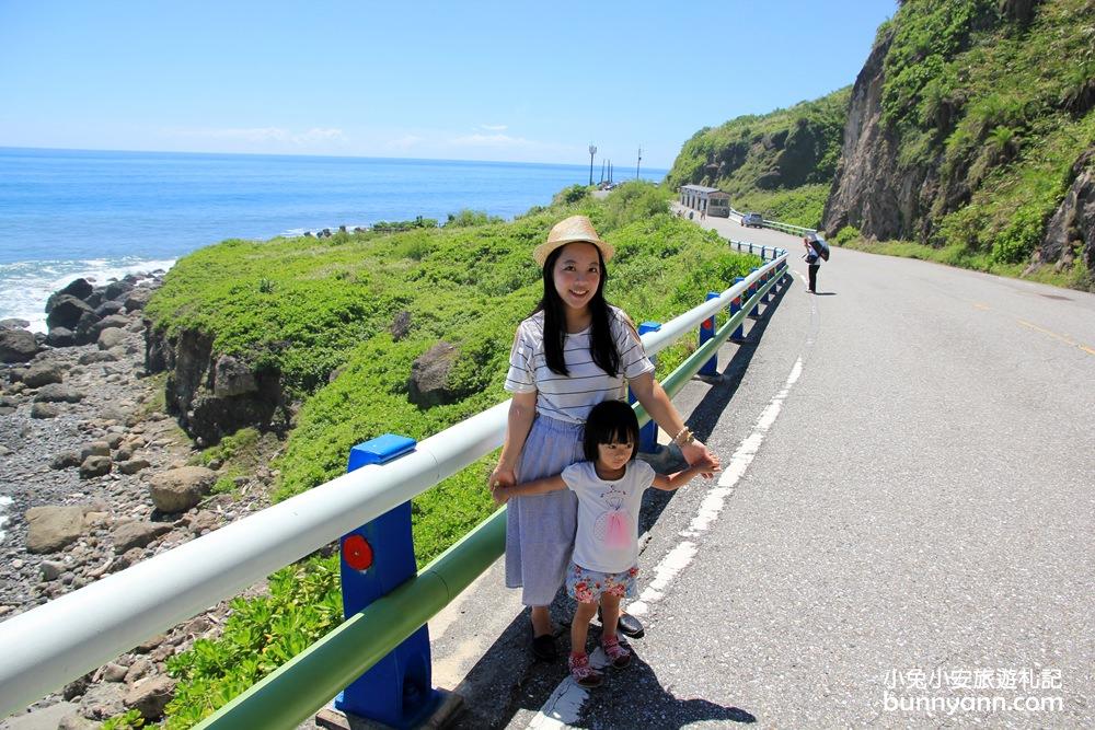 花蓮景點》豐濱親不知子天空步道,透明玻璃步道最美看海視野,湛藍太平洋無限美~