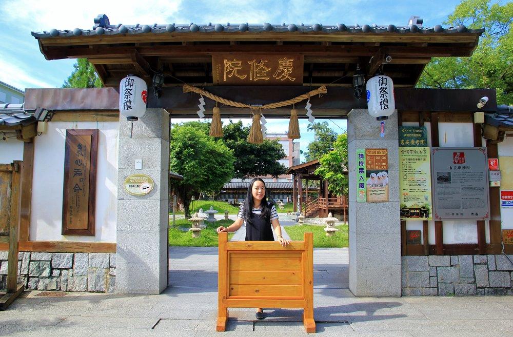 花蓮景點》納涼趣,吉安鄉慶修院,漫遊道地花蓮日式神社。