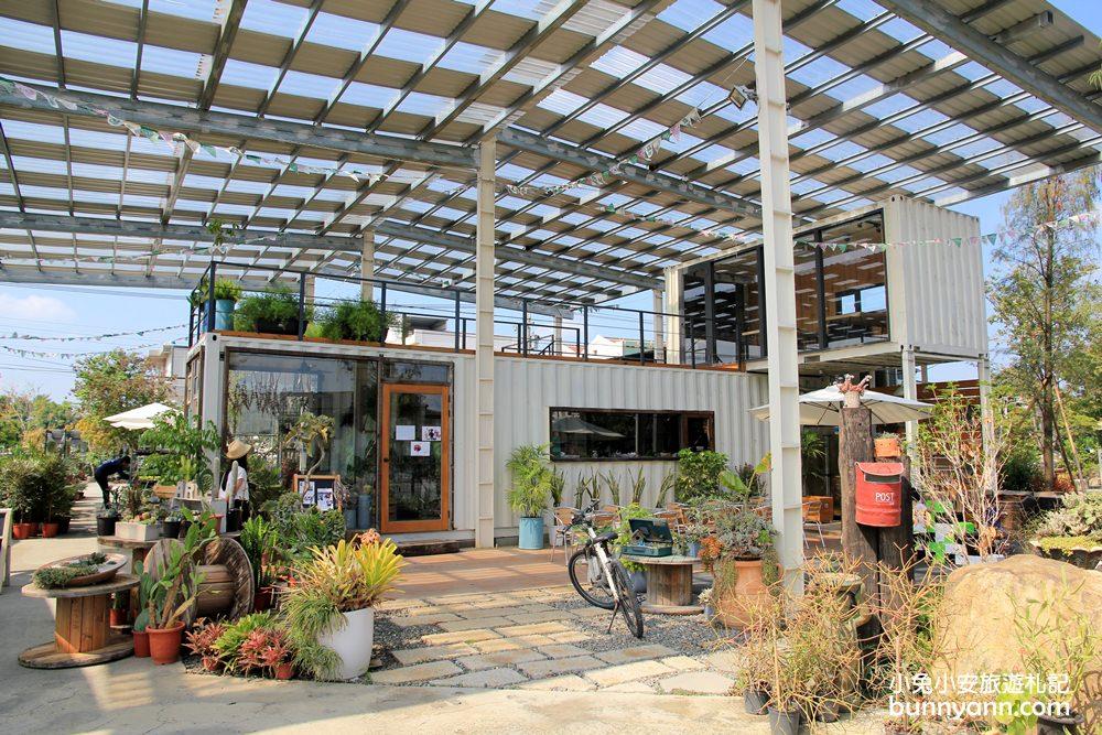 彰化景點》文青系,田尾綠果庭院打卡小秘境,滿滿多肉植物超幸福~