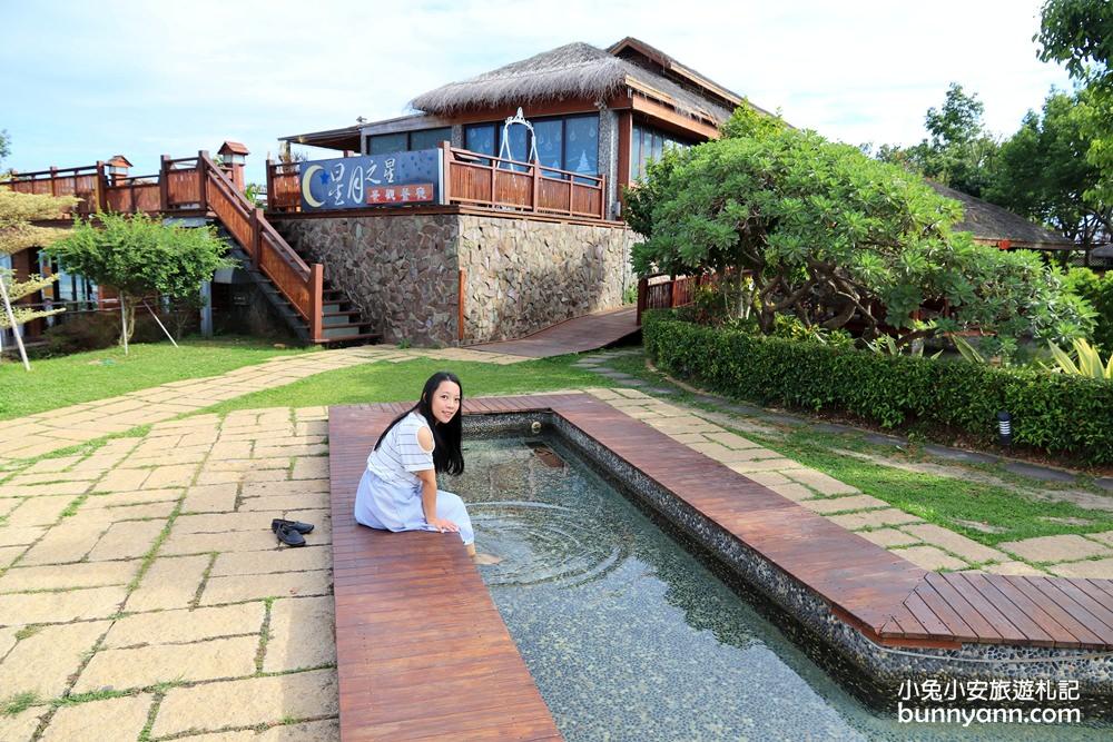 台中景點》星月大地,秒飛到峇里島,冰涼戲水池、美人足湯、大泡泡超好玩!