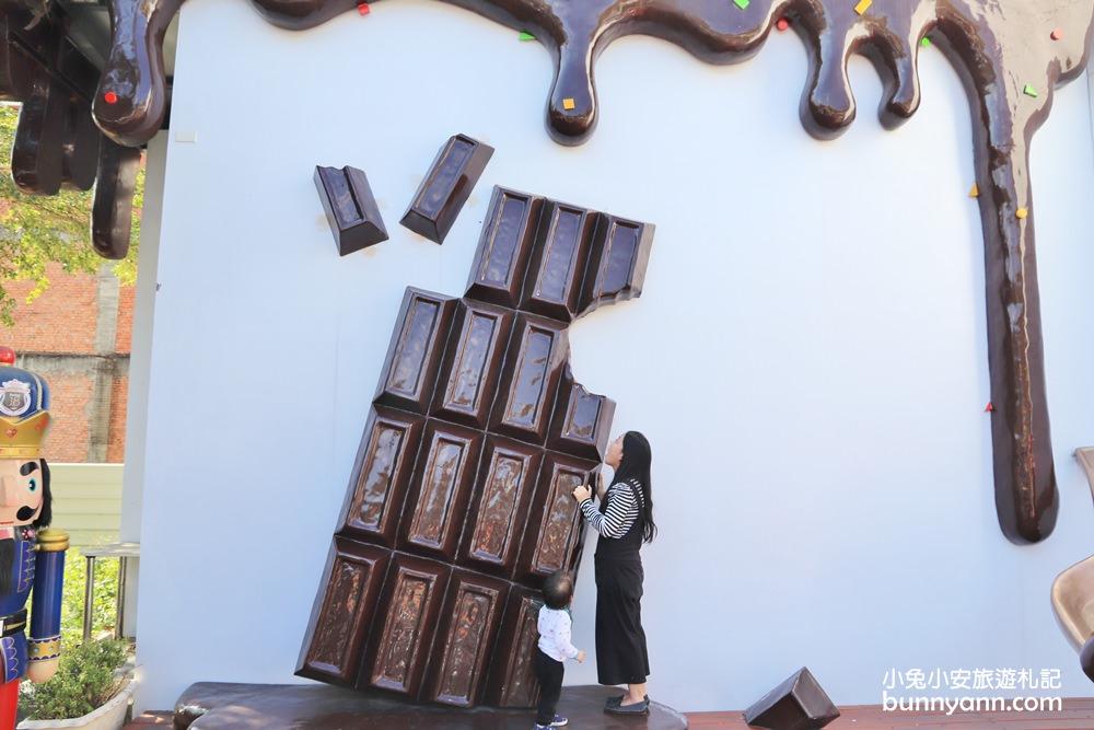 南投景點》18度c巧克力工房,大口咬巧克力,甜甜義式冰淇淋好好吃~