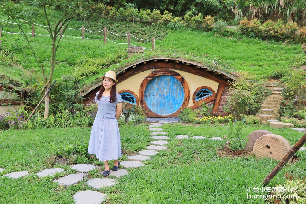 苗栗新景點》哈比丘莊園,真實版魔戒夏爾哈比村,在夢幻電影場景拍美美~