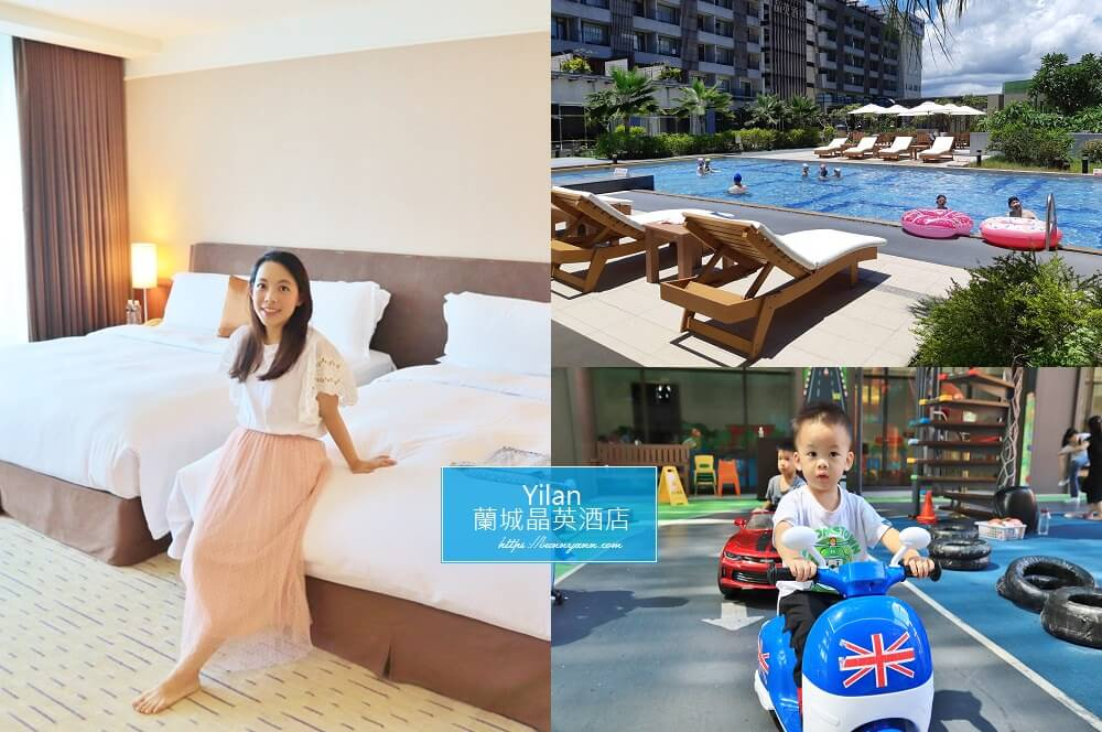 2021宜蘭景點|放假到宜蘭玩|一日遊行程推薦,哪裡好玩,美食,露營地點分享