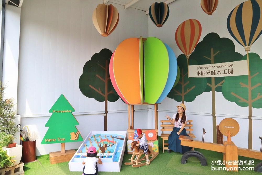台中景點》木匠兄妹木工房,超好玩木頭王國,戶外沙坑、木頭童玩好有趣~