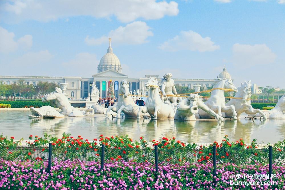 台南景點》奇美博物館超美純白宮殿、無數珍寶展出,放假來戶外草地放風