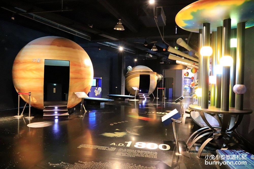 台南景點》台版太空總署,南瀛天文館探索銀河,搭乘太空船出發冒險!