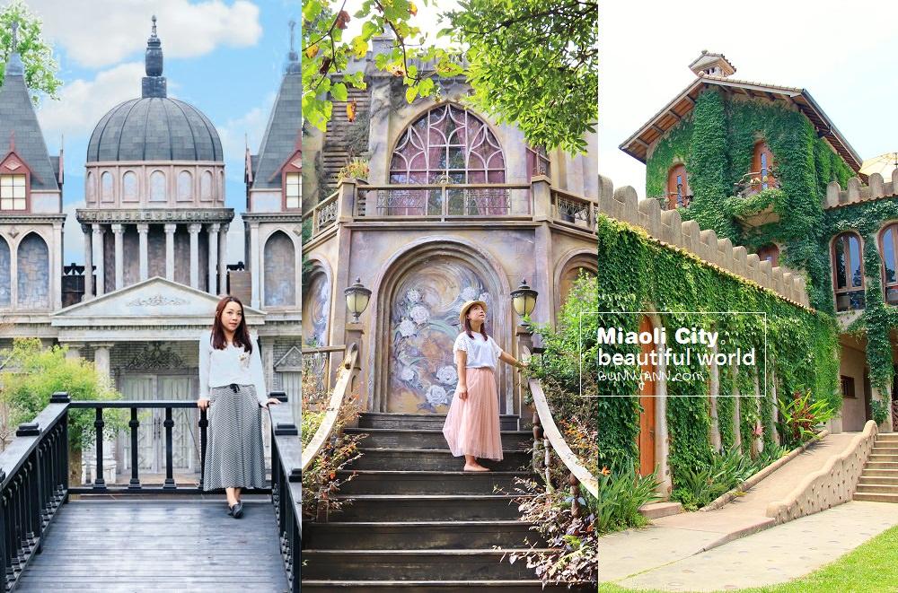苗栗》TOP10夢幻苗栗婚紗景點,最多城堡與莊園的婚紗外拍景點,隨手拍都很美! @小兔小安*旅遊札記