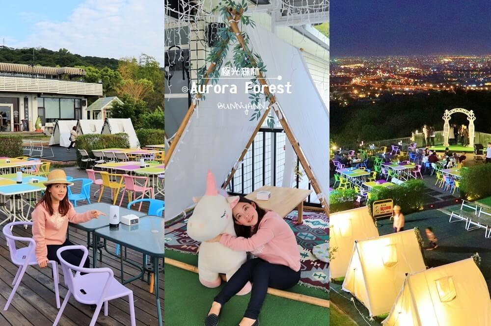 2021彰化景點|一日遊這樣玩|超過25個彰化旅遊推薦,夜景,親子約會好地方