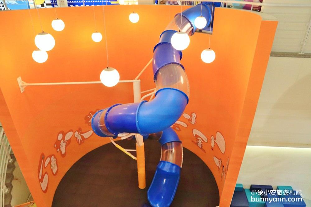 屏東景點》台電南部展示館,免費玩兩層樓旋轉溜滑梯和太陽能迷宮,電廠冰超清涼解暑!