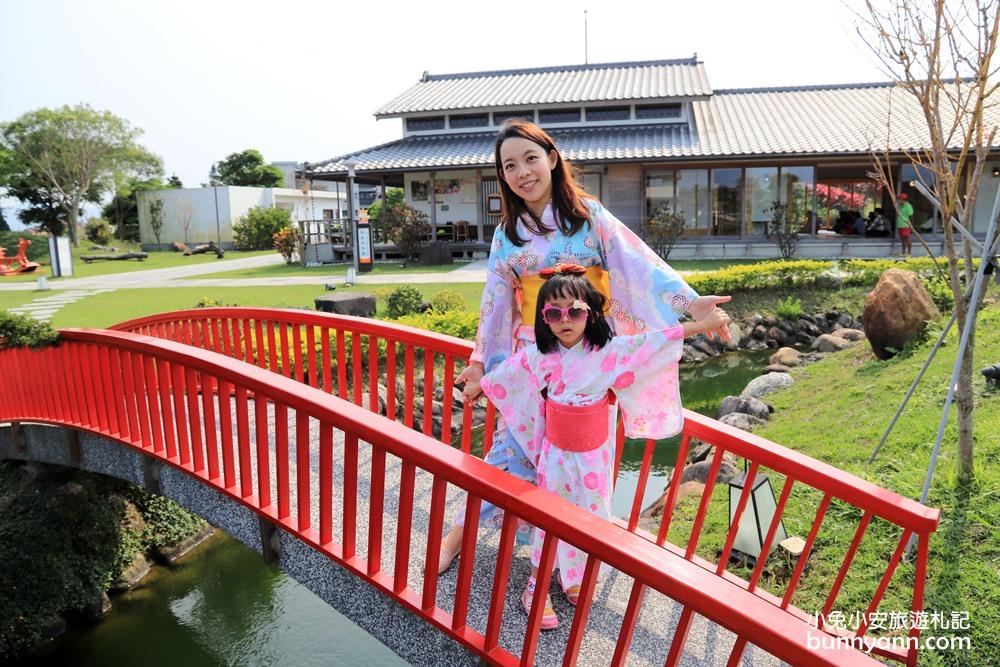 宜蘭住宿推薦》全台最大日式莊園!綠舞觀光飯店,忍者體驗、划船餵魚,穿上美美浴衣來渡假。