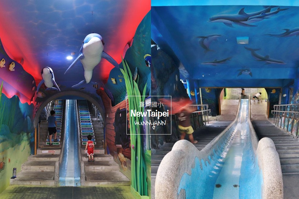 『新北景點』濂洞國小3D海景溜滑梯,同遊報時山親子版山陵線步道~ @小兔小安*旅遊札記