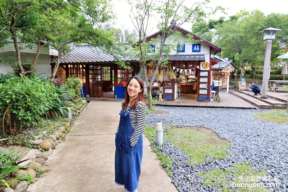 新竹景點》幸福啟點站!內灣合興車站,手拉手散步愛情火車站,這一刻是幸福與甜蜜