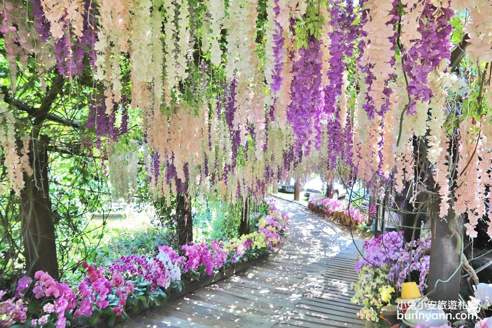 台南景點》童話成真!Cinderella城堡,大坑休閒農場紫藤裝飾廊道,又多了到台南玩的理由~