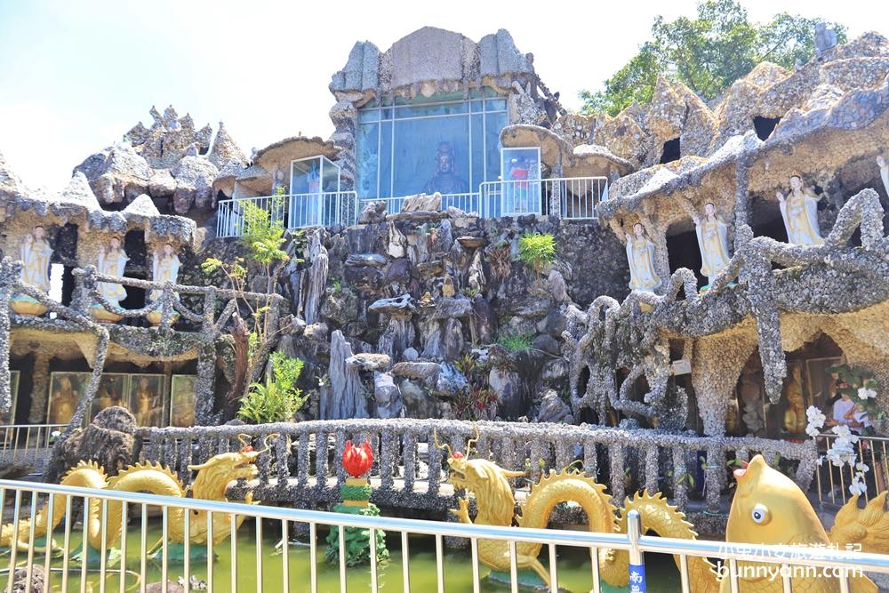 高雄景點》莊嚴又夢幻!田寮石頭廟,珊瑚與石頭打造成的神殿級奇幻廟宇~