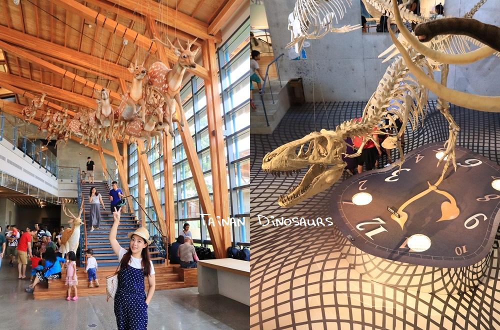 台南景點》臺南左鎮化石園區,全台第一座遠古化石博物館超好玩~ @小兔小安*旅遊札記