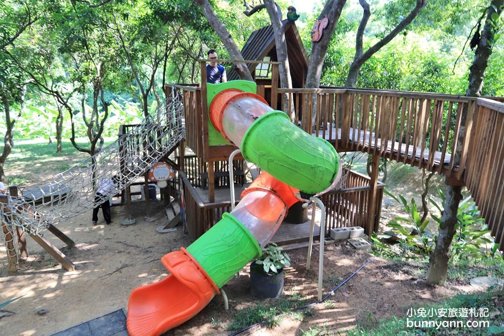 嘉義景點》來當小泰山!民雄金桔觀光工廠森林樂園免費玩,好吃茶葉蛋、時光隧道超有趣~