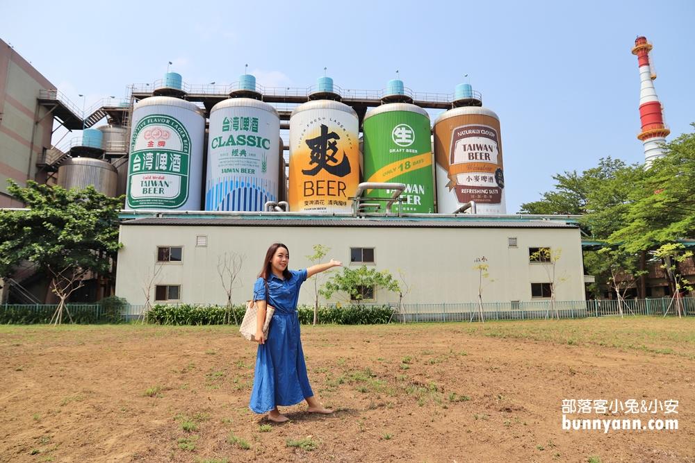 苗栗》來測試酒量!竹南啤酒廠生啤酒免費喝,巨人啤酒桶、北極熊彩繪超有事!