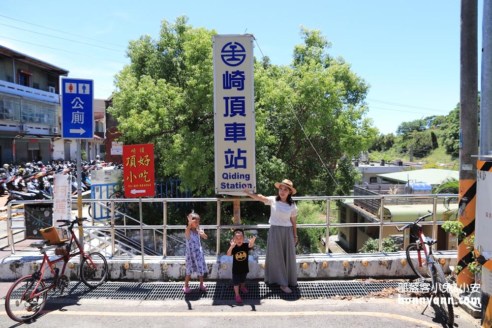 苗栗景點》日系場景!崎頂車站新海誠動畫你的名字場景在這,感受日系動畫唯美風格~