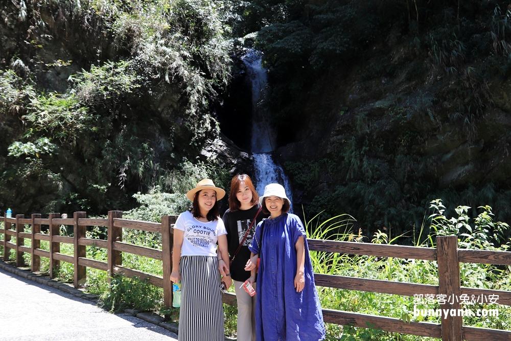 南投》好多瀑布可拍!只要走20分鐘,一次賞夢幻觀音瀑布群,有山有水森呼吸~