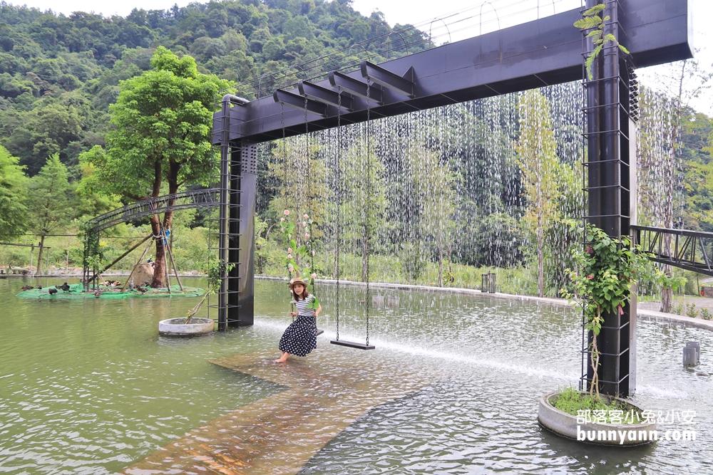 宜蘭》超奢侈!鳳梨屋水上莊園Villa,夢幻水簾盪鞦韆、沁涼鳳梨泳池,夜晚煙火秀,在宜蘭享受頂級渡假氛圍!