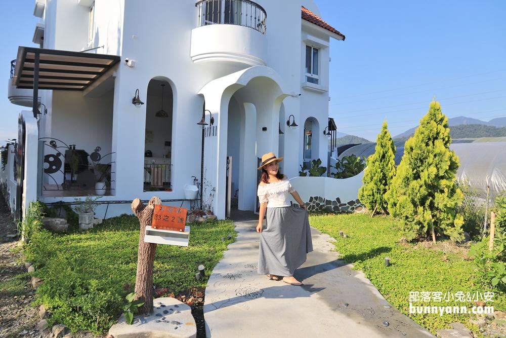 南投》直接飛出國!希爾拉villa綠山旁的唯美民宿,一間房也能包棟,享受頂級渡假氛圍!