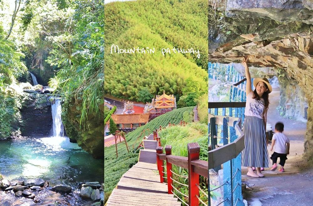 全台》放鬆心情來濱海與登山步道爬山吧!特搜出遊人氣步道,漂浮天空、大海、山景全都行~ @小兔小安*旅遊札記