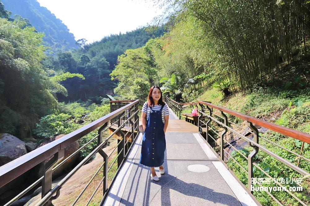嘉義》絕對私房!圓潭自然生態園區入門級瀑布步道,10分鐘賞山澗飛瀑,森林健走好愜意~