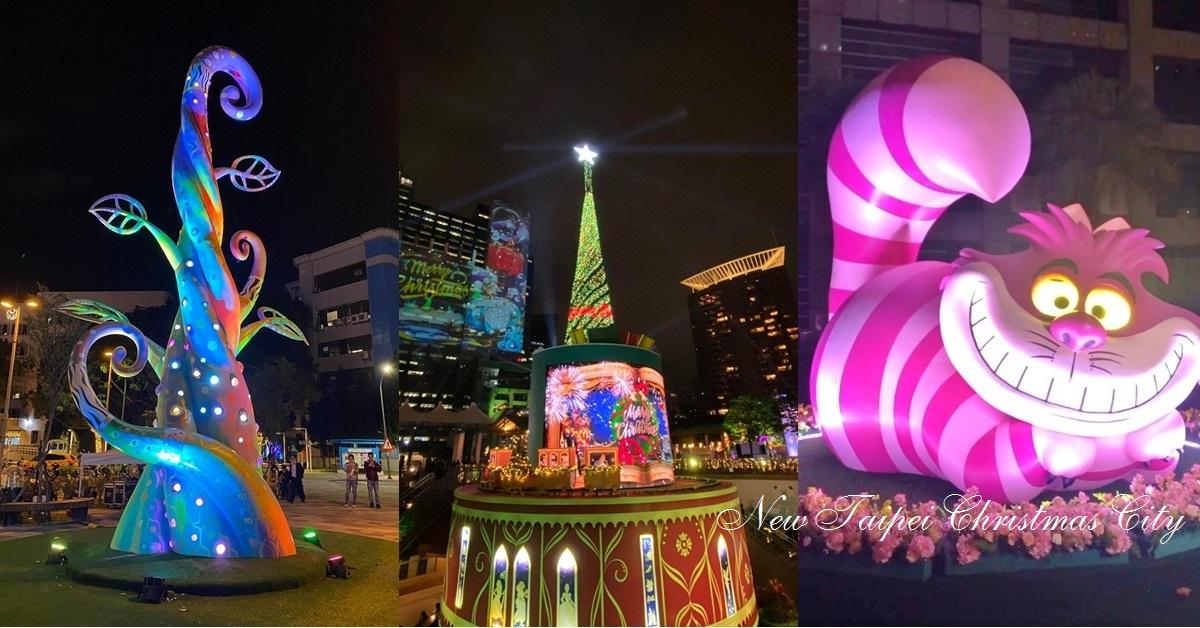 2020新北耶誕城》超夢幻迪士尼聖誕派對!迪士尼童話森林,夢幻光廊超美 @小兔小安*旅遊札記