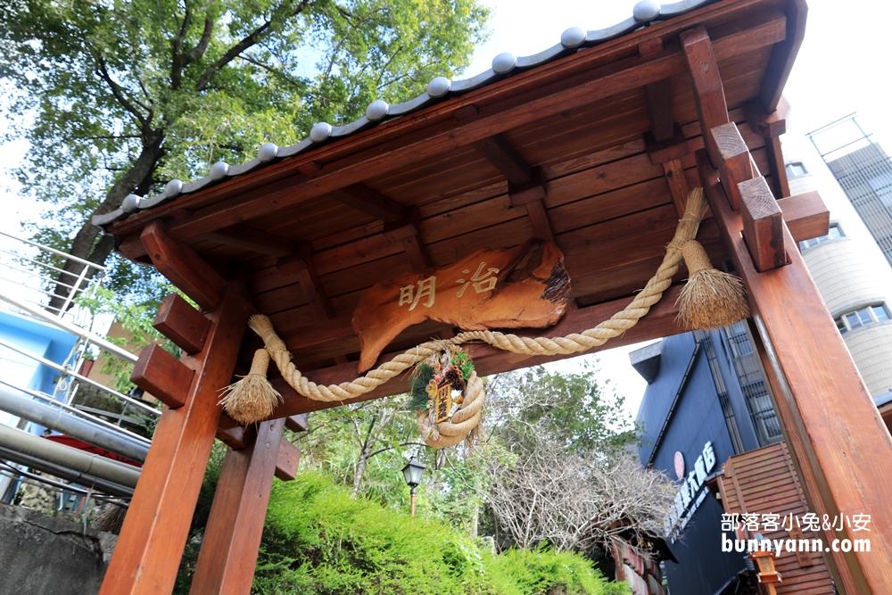 台中》秒飛日本!谷關明治溫泉老街,順訪谷關吊橋和捎來步道戶外踏青趣