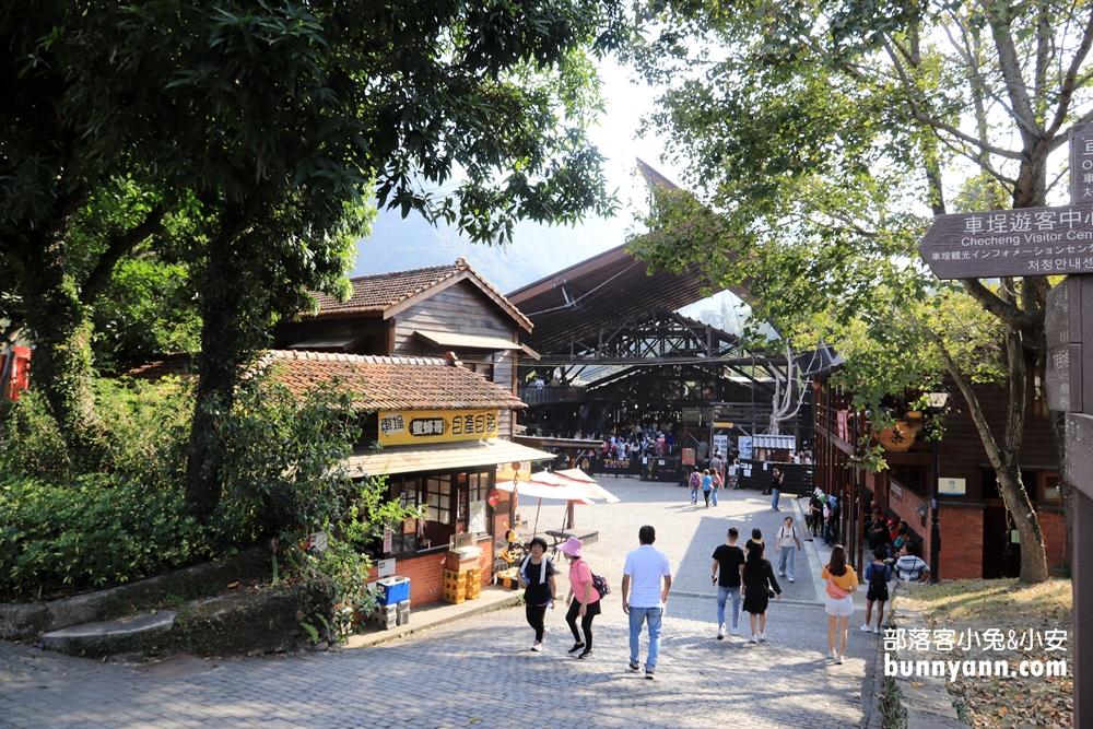 2021車埕老街一日遊|充滿日式風情的車埕景點,推薦必玩路線、美拍景點、車埕美食
