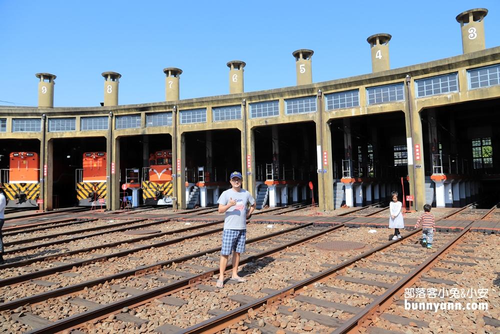 彰化》免費景點!彰化扇形車站,全台唯一湯瑪士小火車旅館,來個一日遊很OK!
