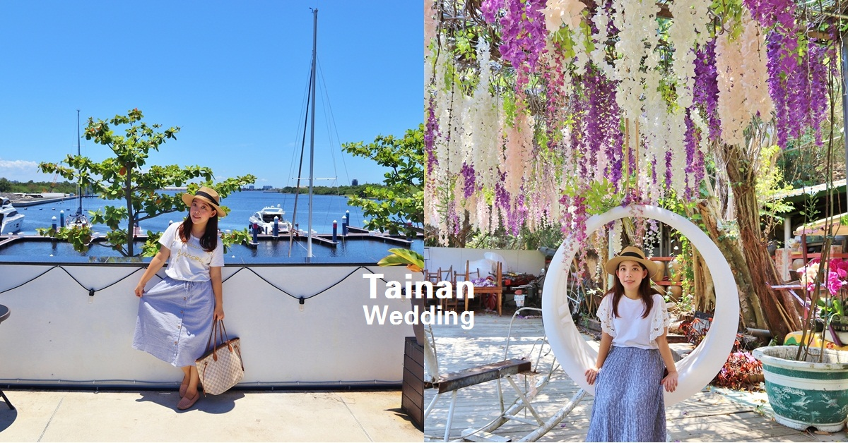 台南》TOP10!推薦台南婚紗景點,找好婚紗團隊就出發!成為腦公心中女神 @小兔小安*旅遊札記